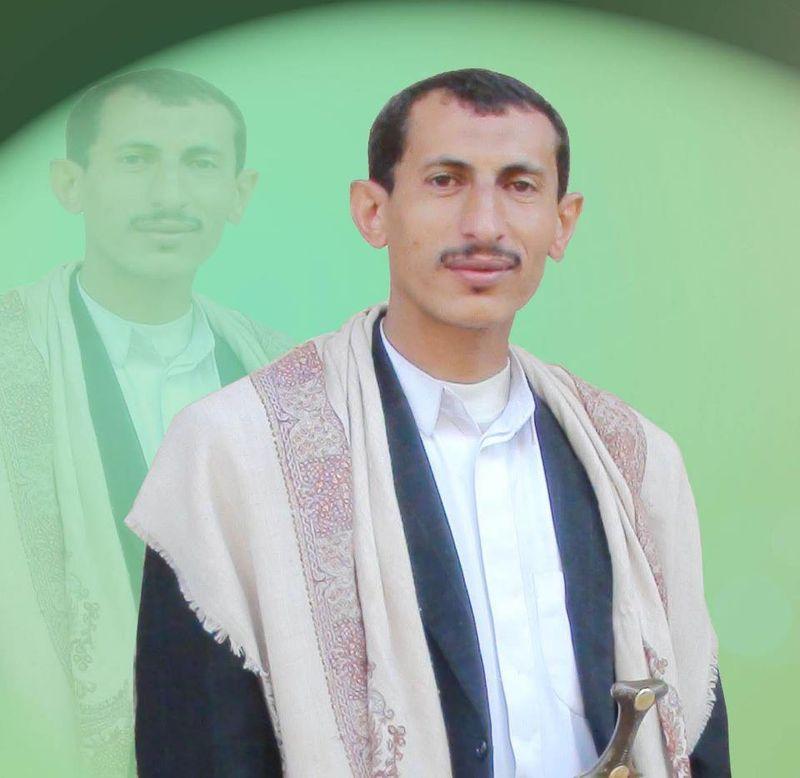محسن الشامي